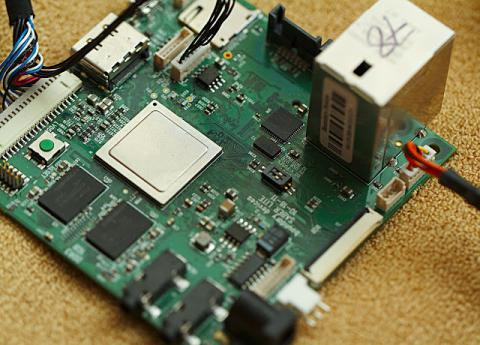 Freescale iMX6 Quad Sabre Lite Development Board