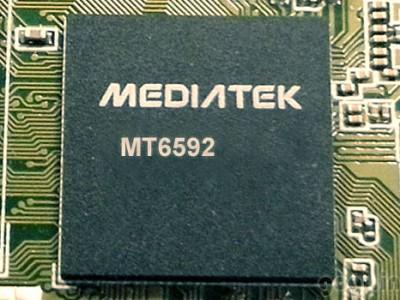 Чип SoC MediaTek MT6592