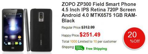 Распродажа Zopo Field ZP300 на PandaWill