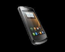 Смартфон Phicomm FWS710 Pro. Фото с официального сайта.