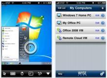 Скриншоты Wyse PocketCloud RDP